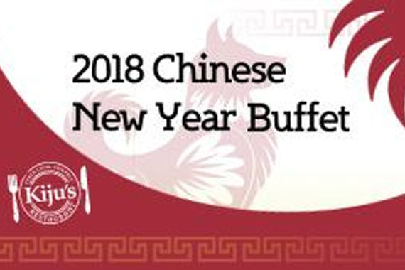 2018 Chinese New Year at Kijus