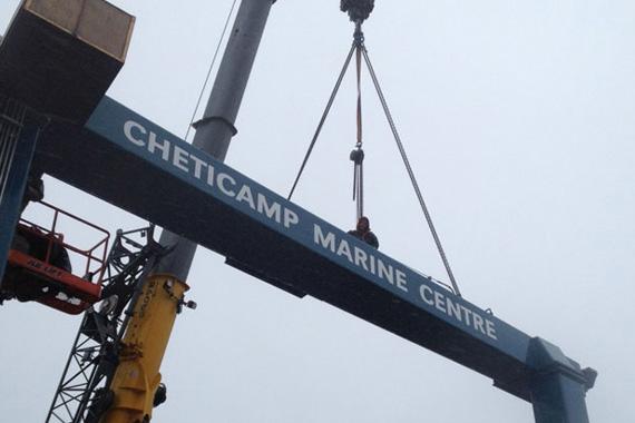 Cheticamp Marina